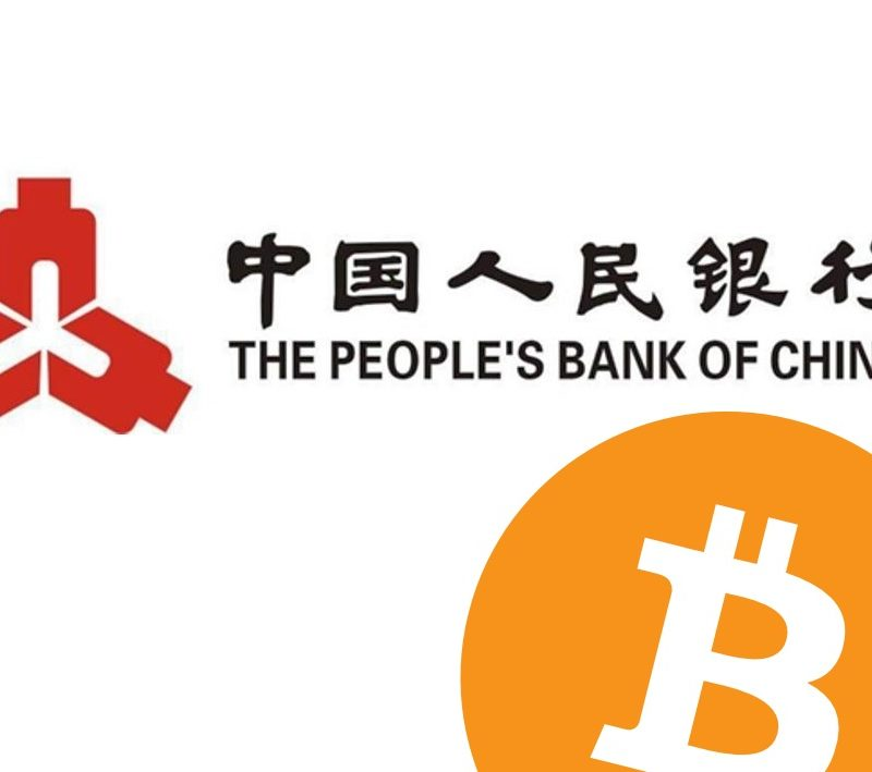 The People's Bank of China (PBoC)  filed a  patent  for a digital wallet.